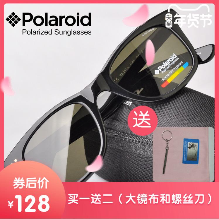 Polaroid宝丽来太阳镜复古明星款偏光墨镜可配带度数护目镜蛤蟆镜