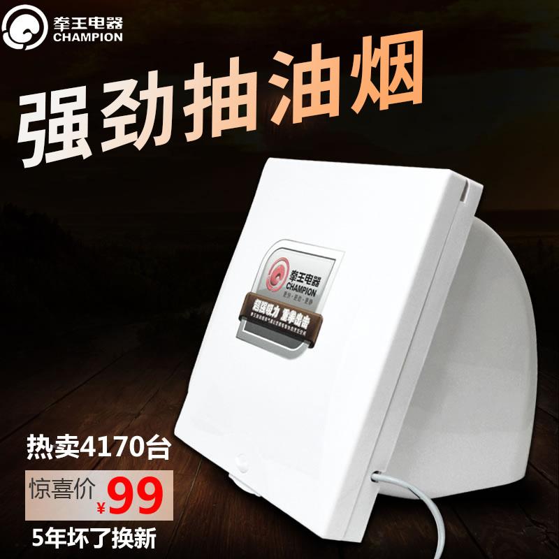 厨房换气扇10寸强力抽油烟排气扇墙壁窗式大功率排风扇家用抽风机