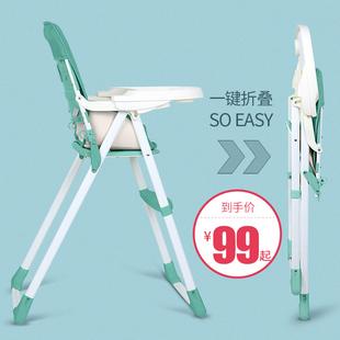 宝宝餐椅可折叠便携式儿童多功能家用吃饭座椅饭店婴儿餐桌椅椅子