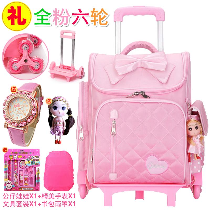 Детские сумки / Рюкзаки Артикул 559279760861