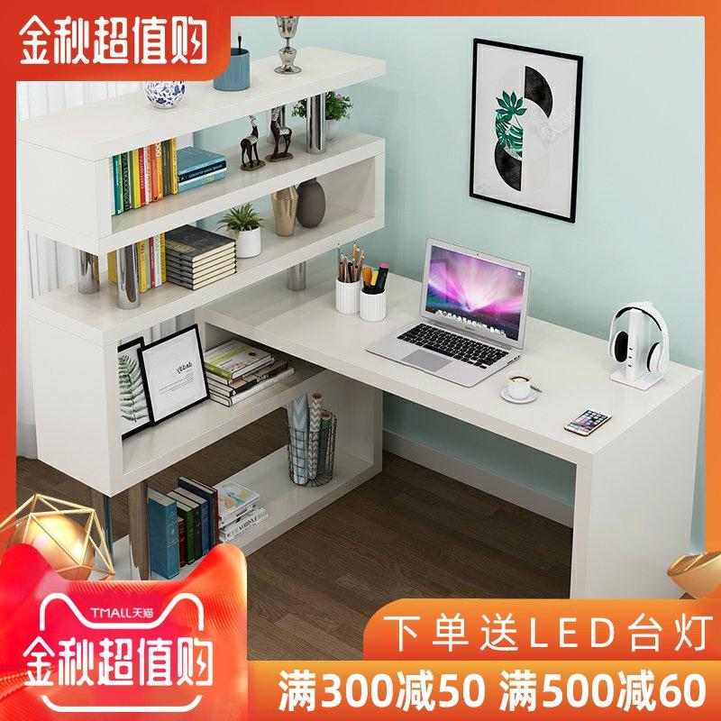 券后220.00元转角电脑台式桌家用电脑桌书桌书架组合书柜一体学生桌卧室写字桌