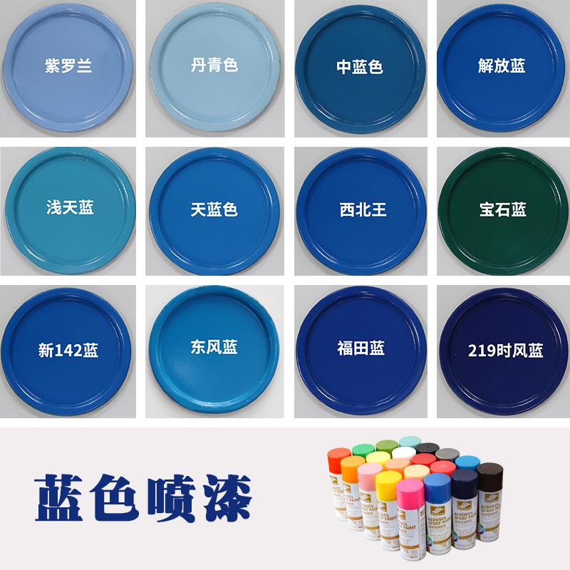 Лакокрасочные изделия Артикул 545448405198