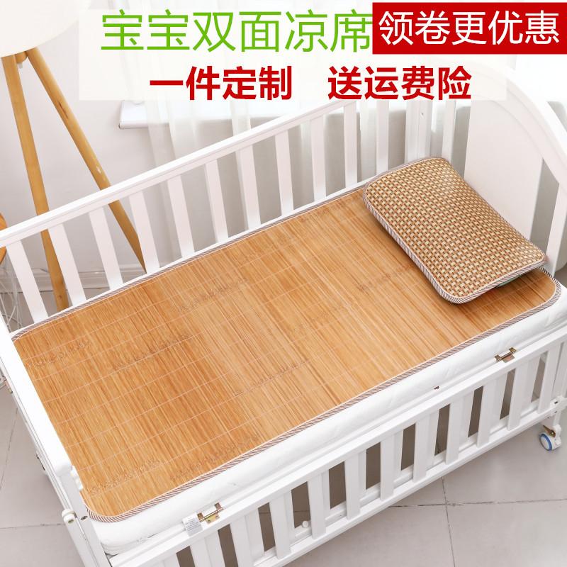 11月22日最新优惠宝宝夏季幼儿园专用子婴儿床竹凉席