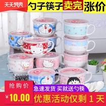 日式餐具保鮮碗泡面碗早餐牛奶杯陶瓷情侶杯方便面碗面湯碗帶蓋勺