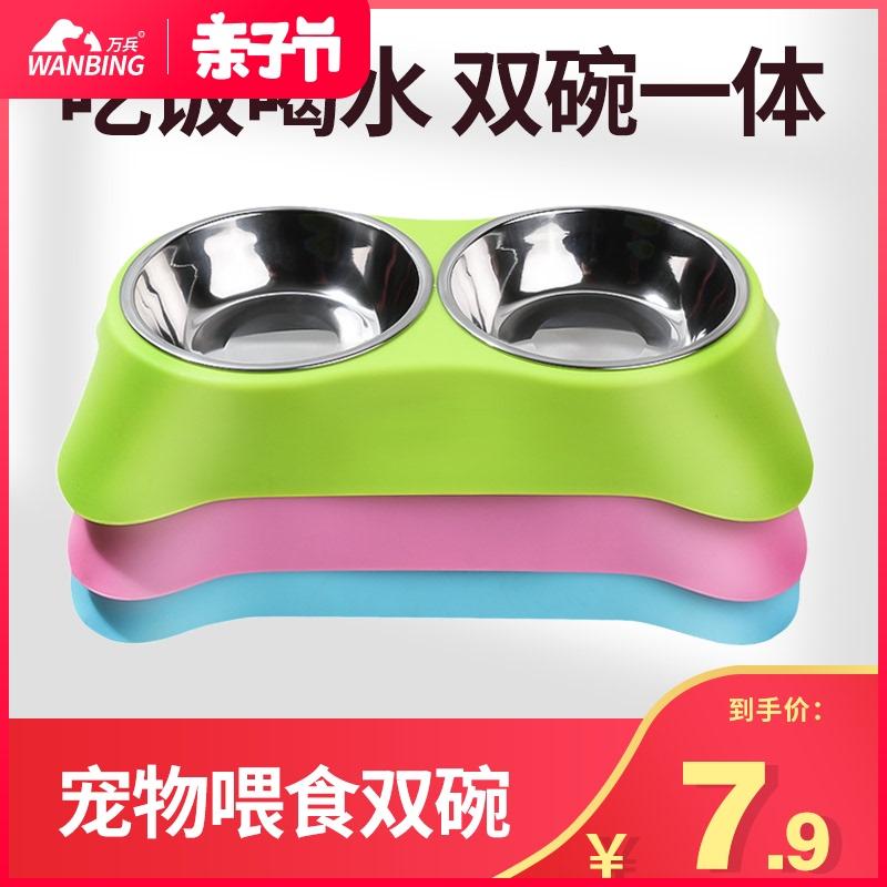 宠物碗架猫碗狗碗不锈钢狗盆双碗猫粮食盆喝水盆泰迪饭盆宠物用品