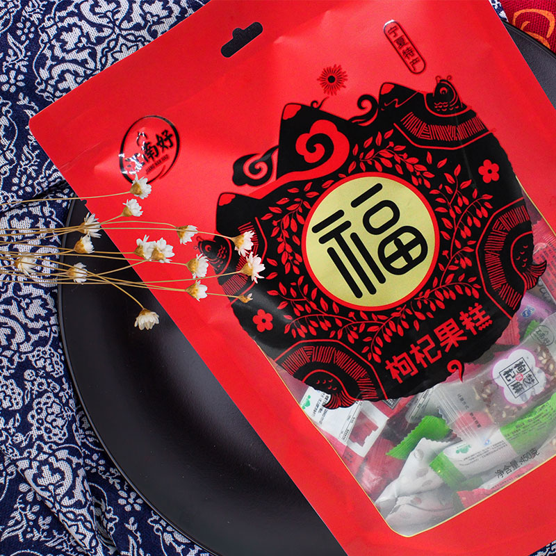 江南好枸杞果汁糕软糖果450g福袋休闲零食宁夏特产年货小吃混合味