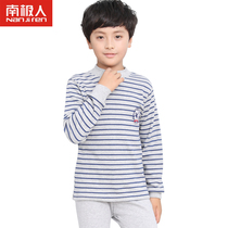 Antarctic childrens underwear set cotton turtleneck boys autumn clothes in the big boy cotton sweaters spring and autumn pajamas