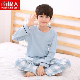 南极人儿童睡衣男童长袖纯棉秋季薄款男孩中大童宝宝家居服套装夏