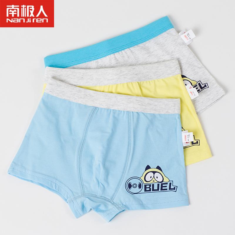 热销87件五折促销3条装南极人纯棉男童平角短裤内裤