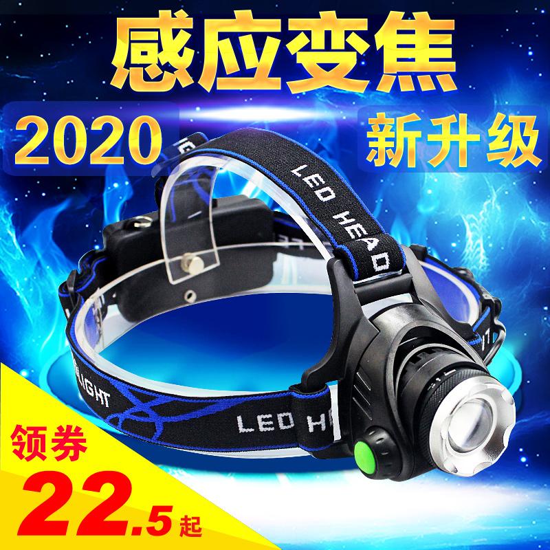 shinefireLED頭燈強光充電感應超亮夜釣魚礦燈頭戴式手電筒疝氣