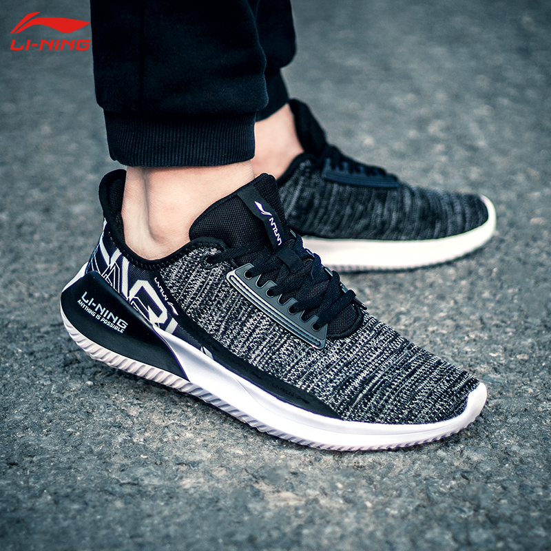 Li Ning sports shoes men's shoes spring new Chixiao lightweight breathable mesh shock absorption casual shoes fashion running shoes