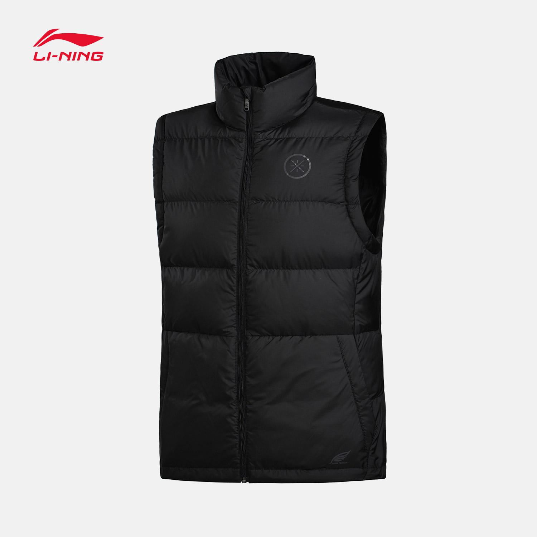 Li ning под жилет мужчина 2017 новый зимний осенний пробираться серия модный тёплый воротник тонкий гусь движение одежда