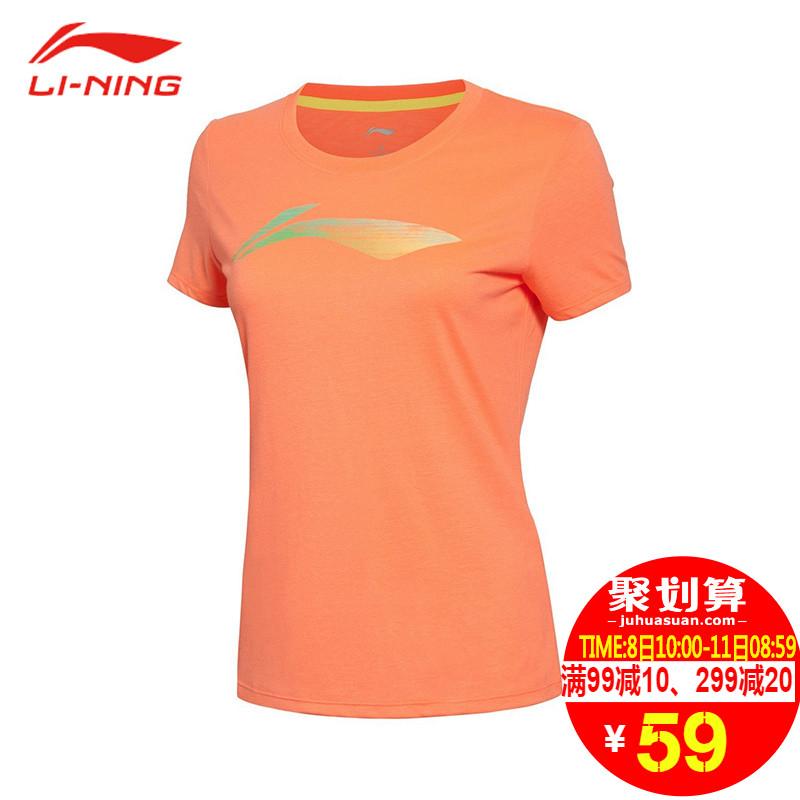 李宁短袖T恤女2018夏季新款透气女装跑步服速干休闲透气条纹上衣