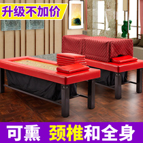 Fumigation Bed Traditional Chinese medicine physiotherapy whole body Steam beauty Home health moxibustion bed Beauty salon local sweat steamed smoked cervical spine