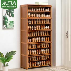 木马人鞋柜收纳架家用门口大容量玄关省空间超薄实木阳台翻斗储物