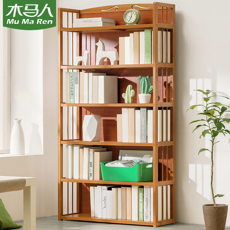 木马人简易置物落地简约实木小书柜