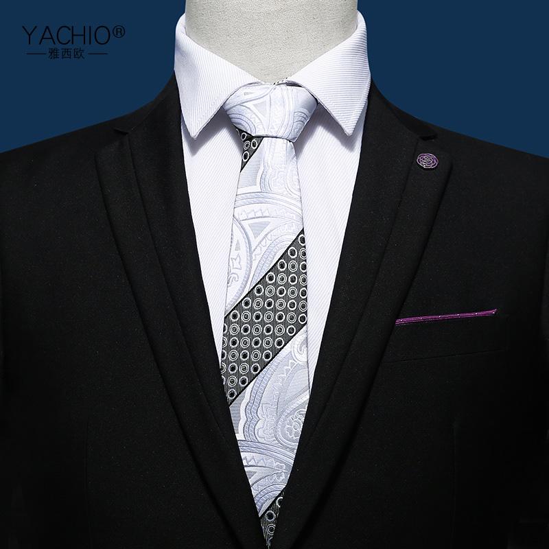 雅西欧男士商务正装领带8cm蓝色条纹结婚面试韩版领带礼盒装包邮