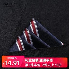雅西欧男士西装口袋巾结婚口袋方巾