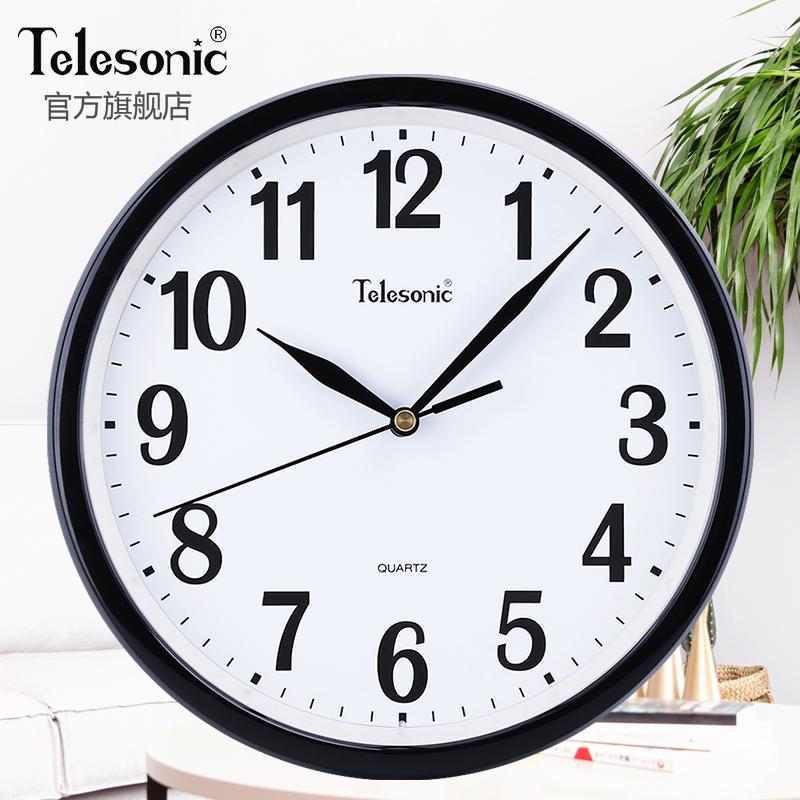 Часы на стену Артикул 540858930235