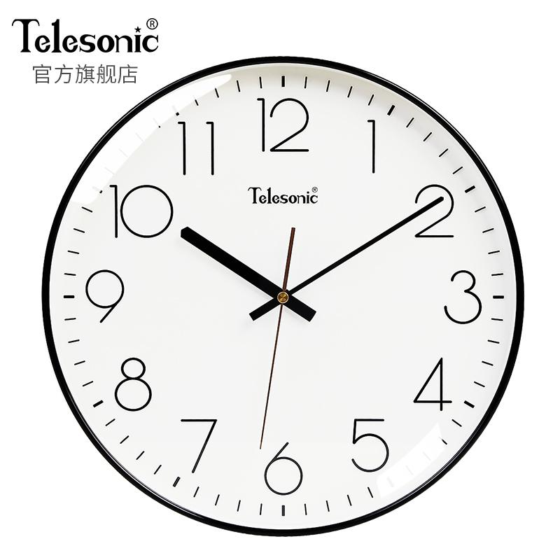 TELESONIC/天王星现代简约钟表家用客厅静音挂钟时尚北欧装饰时钟