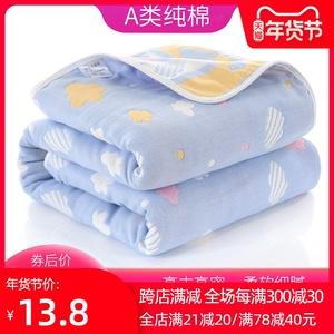 婴儿浴巾纯棉纱布新生儿童盖毯宝宝秋冬洗澡超柔吸水冬季毛巾被子