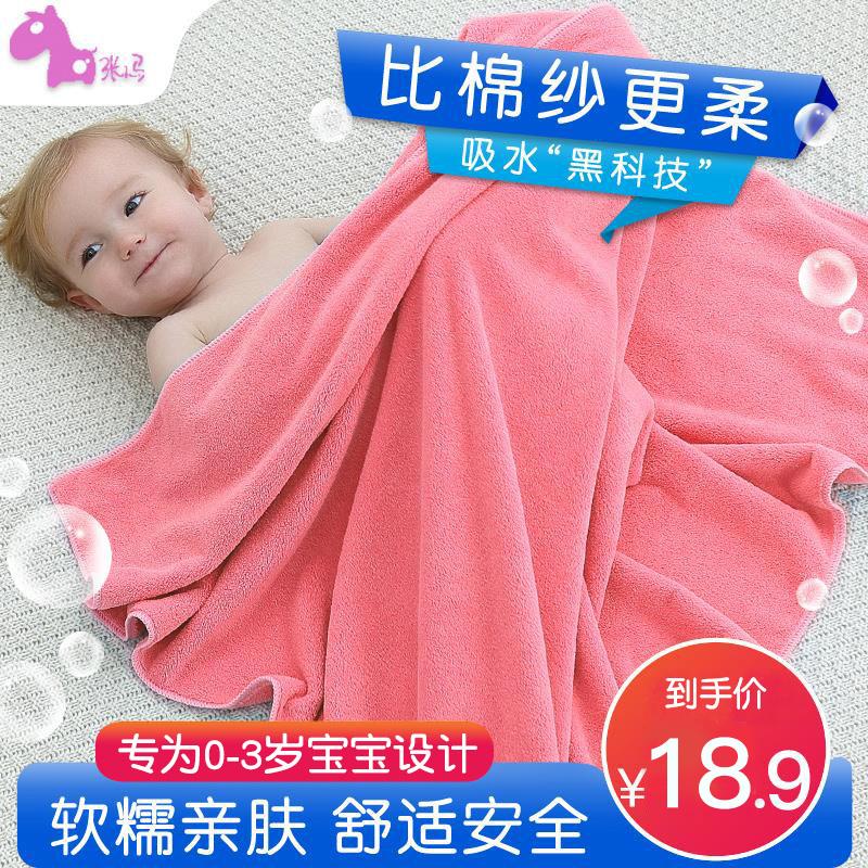 婴儿浴巾夏季薄款宝宝洗澡新生儿童比纯棉纱布全棉超软吸水毛巾被