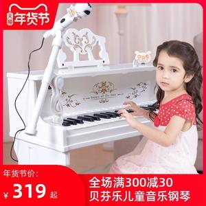 贝芬乐儿童音乐玩具入门钢琴电子琴宝宝初学者话筒早教婴幼儿女孩