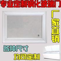 展示柜冷冻柜钢化玻璃卧式冰柜玻璃门岛柜推拉移动门盖板移门配件