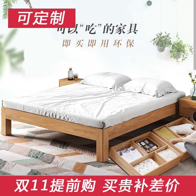 床头榻榻米宾馆民宿高1米实木床