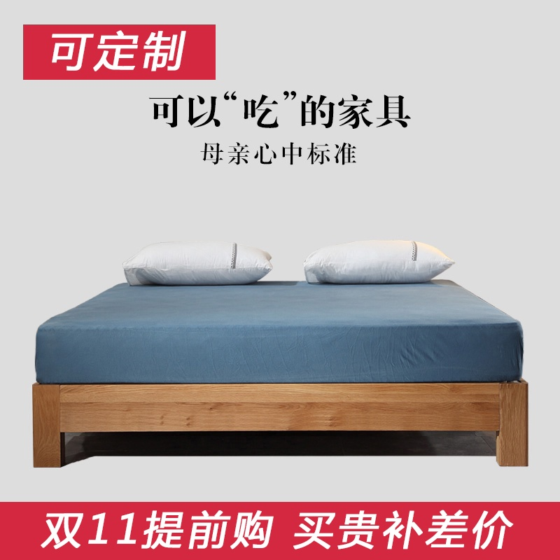 日式实木床床头榻榻米1.2单人矮床