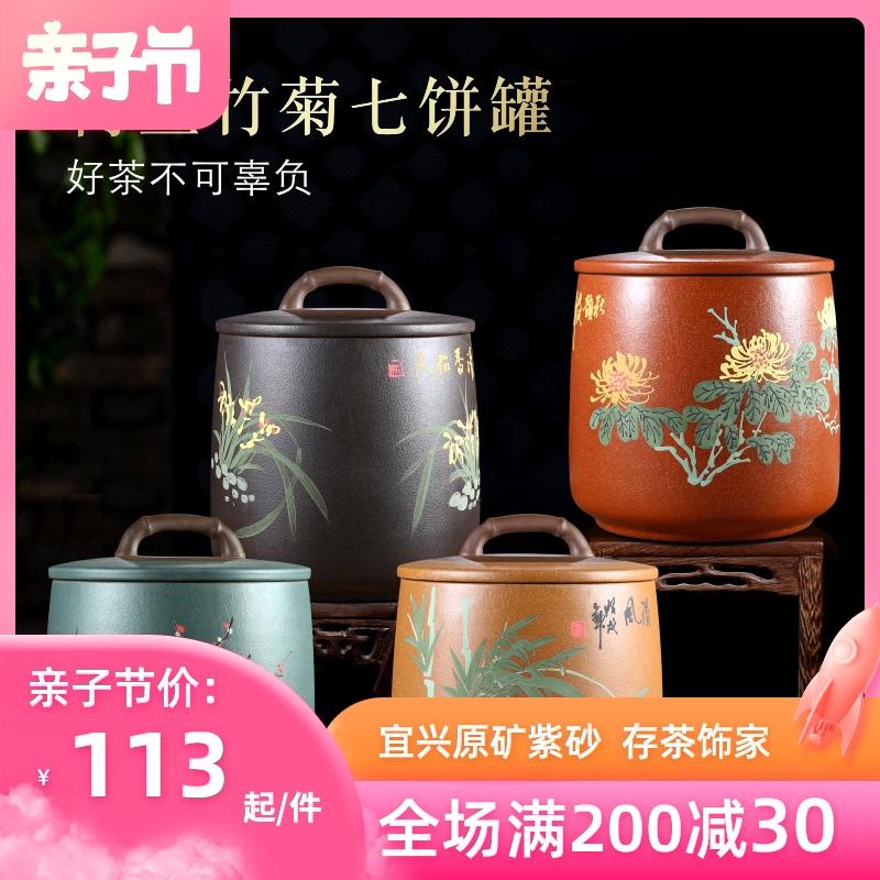 养神皇原矿紫砂茶叶罐大粗陶存茶罐特大储茶桶普洱茶缸粗陶七饼罐