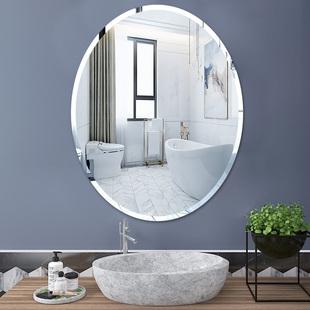 椭圆镜子贴墙自粘洗漱台浴室镜免打孔卫生间壁挂圆形梳妆台挂墙式