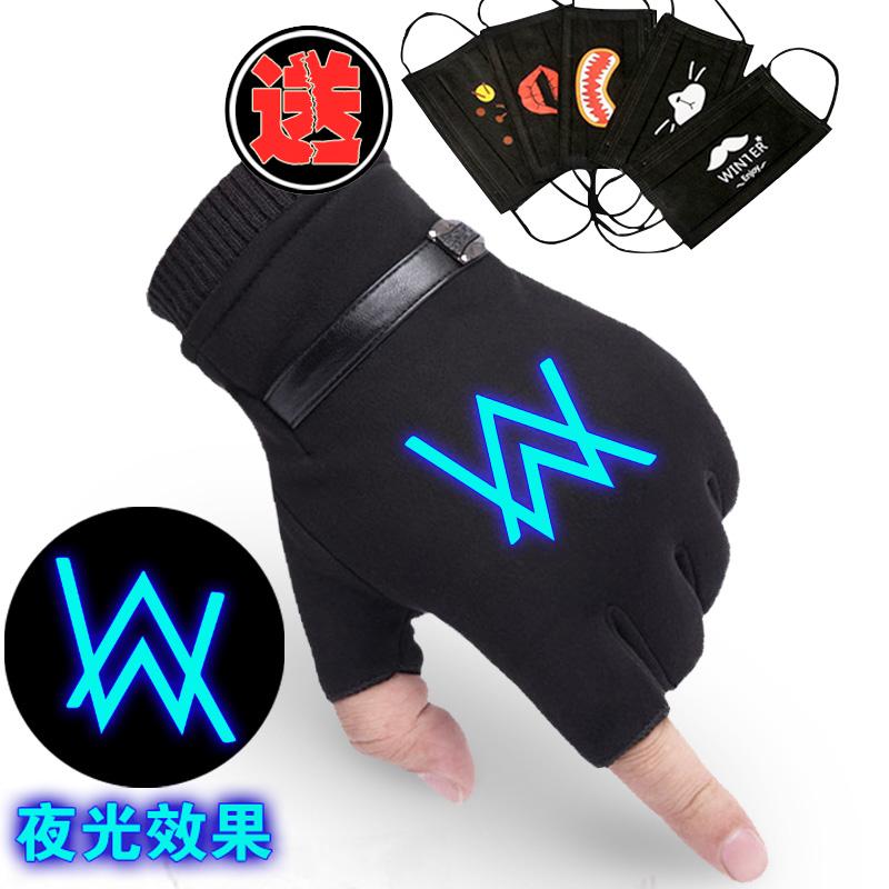 Мужские перчатки без пальцев Артикул 580251762311