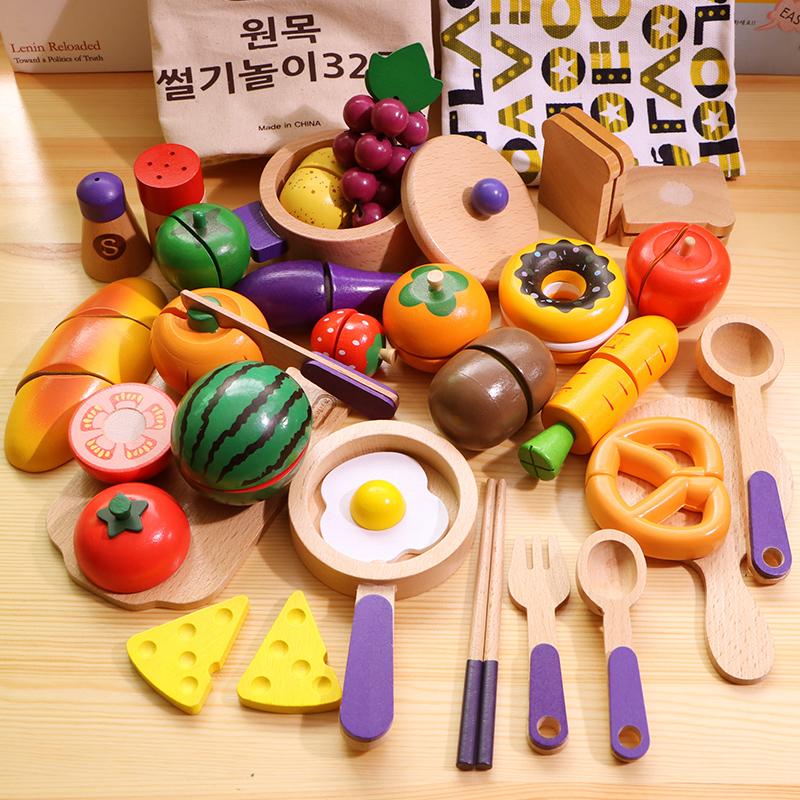 儿童过家家切水果蔬菜切切乐木制厨房玩具磁性男孩木质宝宝女孩