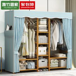 简易衣柜子布艺简约现代卧室儿童衣橱推拉门收纳储物实木出租房用