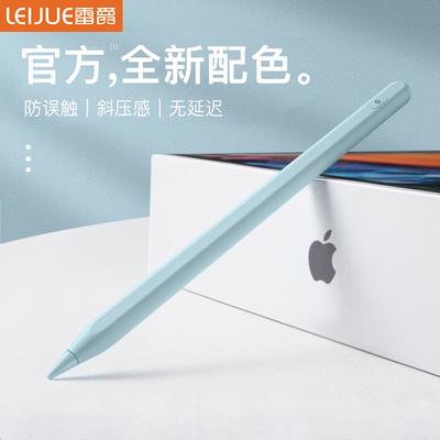 雷爵七代apple pencil电容笔2020ipad笔触控笔苹果平板air4压感3手写ipencil 二代pro11防误触2一代2019通用7