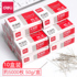 10 boxed deli 0016 pin 25mm boxed metal nickel-plated office supplies fixed needle student handmade small accessories 2# clothing pearl needle 50g/box