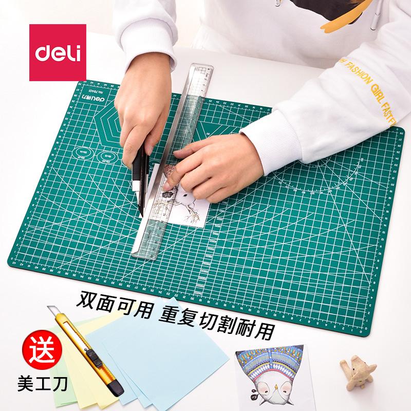 得力A3切割垫板大号手工模型桌面雕刻裁剪垫板绿色PVC材质DIY可重复切割裁纸垫黏土防割垫橡皮章介刀雕刻板