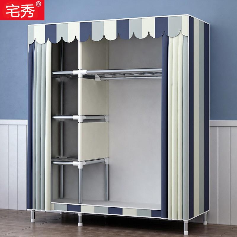 简易衣柜家用卧室简约现代布衣柜出租房用宿舍结实耐用钢管加固bu