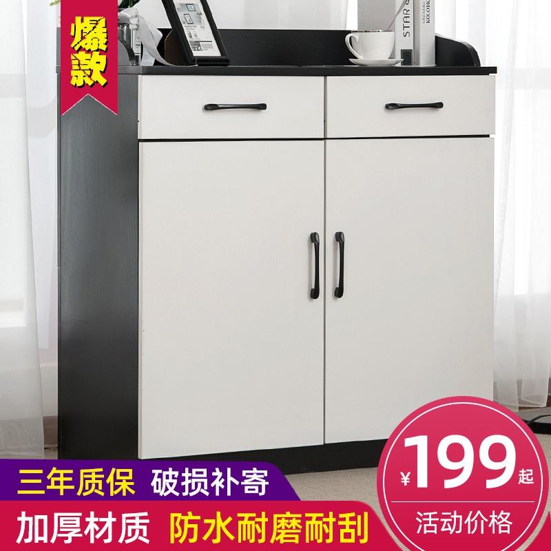 Шкафы для посуды / Тумбы Артикул 527681612421