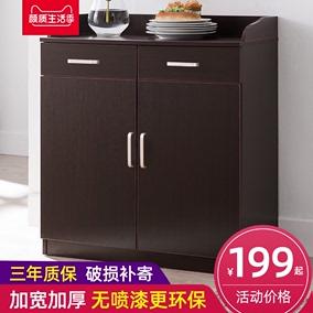 新中式复古简易家私餐厅厨房餐边柜