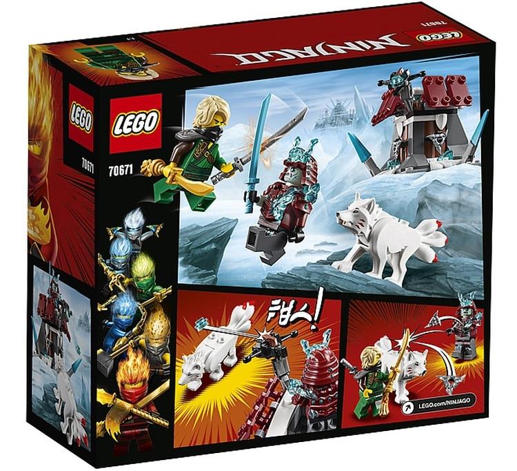 乐高LEGO积木玩具Ninjago幻影忍者系列70671劳埃德的惊险之旅12-02新券