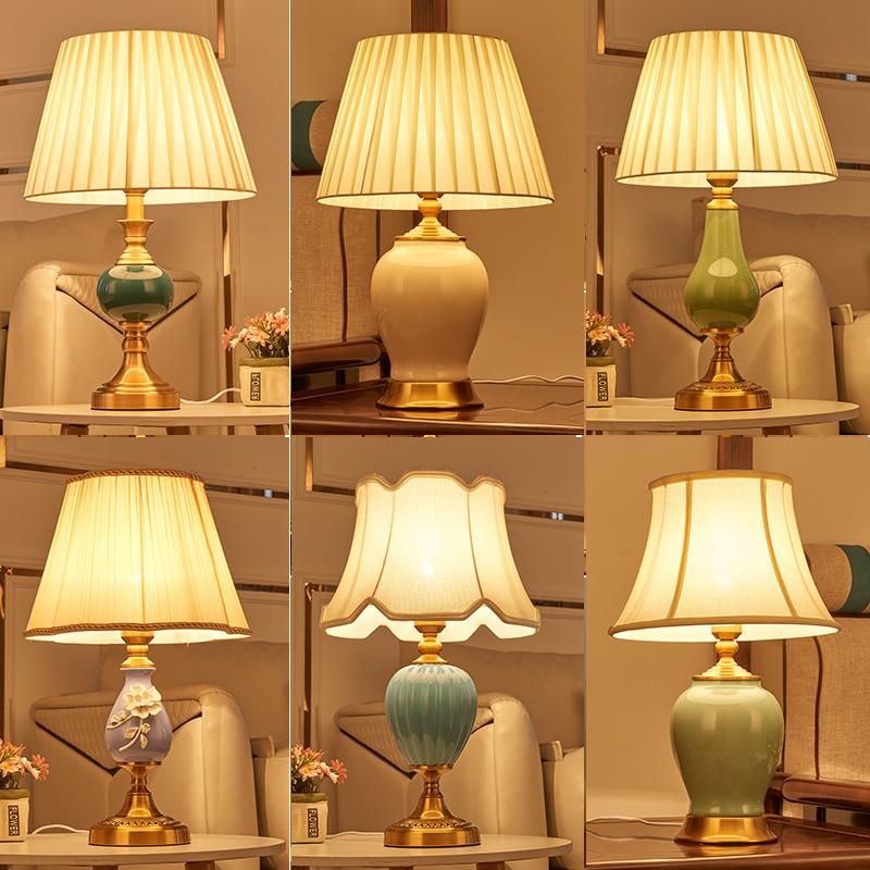 Декоративные настольные лампы Артикул 590050951191