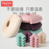 Anti-collision strips are thickened and widened, children's protection, baby table corners, anti-collision wall stickers, soft bag table, edging to protect babies