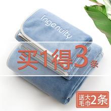 大浴巾毛巾三件套比纯棉吸水速干不掉毛大款超大号男女裹巾装家用