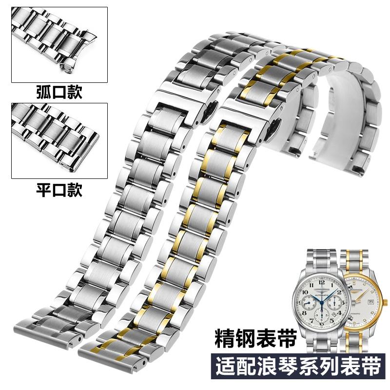 男士精钢手表链女金属代用格玛仕不锈钢弧口格玛士表带实心钢带