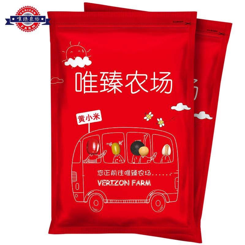 東北特產 黃小米 新米農家五穀雜糧 小黃米糧食粗糧小米粥500g*2