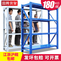 Fixed-teng shelf warehousing home free combination shelf warehouse shelf display rack multi-layer multifunctional iron shelf