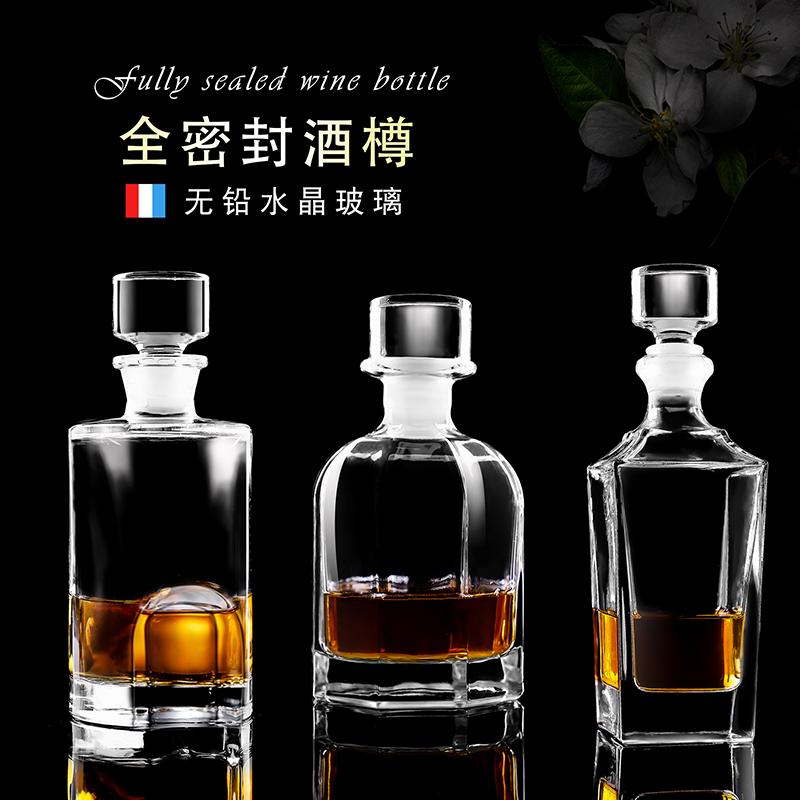 Бутылки Артикул 599629201376