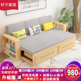 实木沙发床两用可折叠床小户型1.5米1.8客厅双人床坐卧多功能推拉